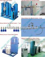 C&H Hospital vacuum pump system with vacuum pump