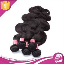 Wholesale Price 100% Natural Human Hair Machine Weft Queen Like Hair Products