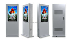 65inch outdoor digital signage IP65 waterproof outdoor advertising display