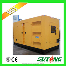 china product dongfeng series diesel generators for sale