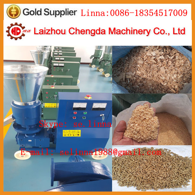 2017 hot sale 5% discounts rice husk pellet mill with CE