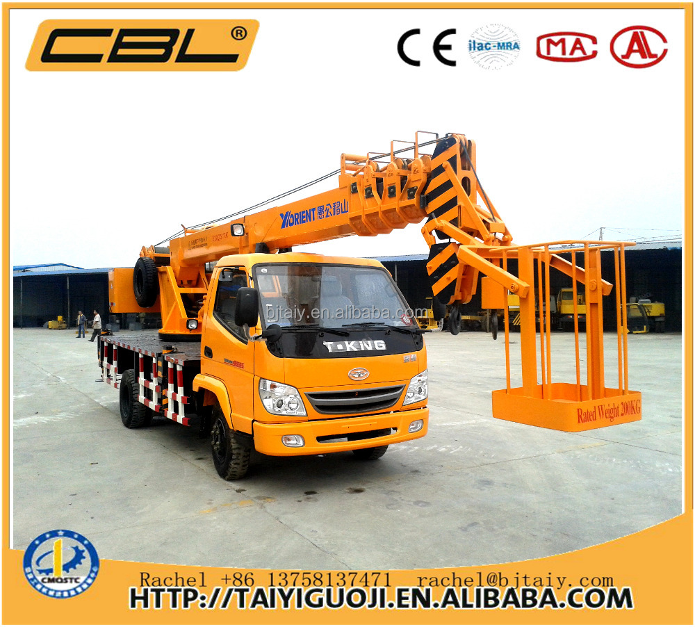 12T China cheap pickup truck crane for sale