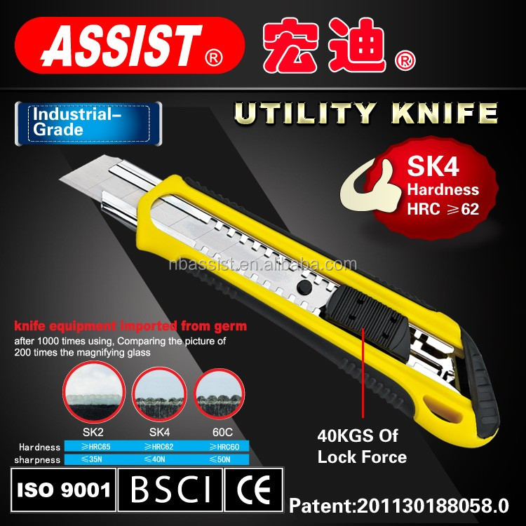 Wholesale hot selling utility knife with rubber handle plastic SK-4 blade sharp paper cutter knife