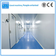 Partition clean room for pharmaceutical