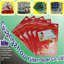High Quality adhesive back photo paper