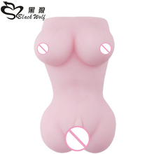 OEM latest japan real Toy Baby girl sex doll for adults men