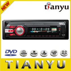 newest solution 1080P CAR mp3 PLAYER WITH FM/USB PORT