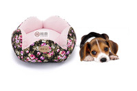 Round Shape Warm Cute Dog Kennel For Sale,Removable Cushion