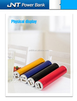 Universal Portable Power Bank Colorful Mini cylindrical mobile charger 2600mAh