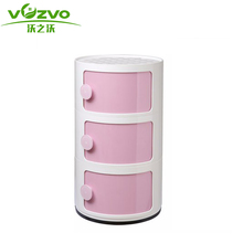 PP plastic desktop cosmetic bathroom shelf organizer storage cabinet 3-tier drawer organizer