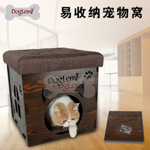 2017 Fashion high quality luxury Modern Foldable Pet House Chair