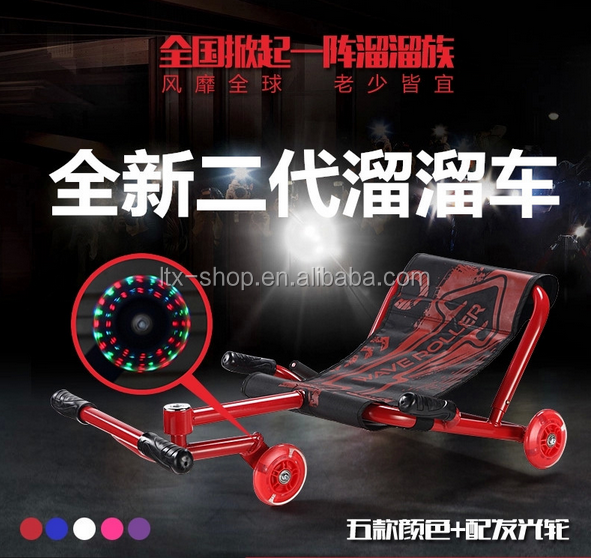 New Arrival Three Wheels Wave Roller With Flashlight Kids Ezy Roller Scooter
