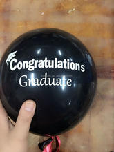 Graduation Party Latex Balloons Black With White
