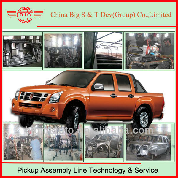 Single/Double Cabin Dual Pickup Assembly Plant Design Service