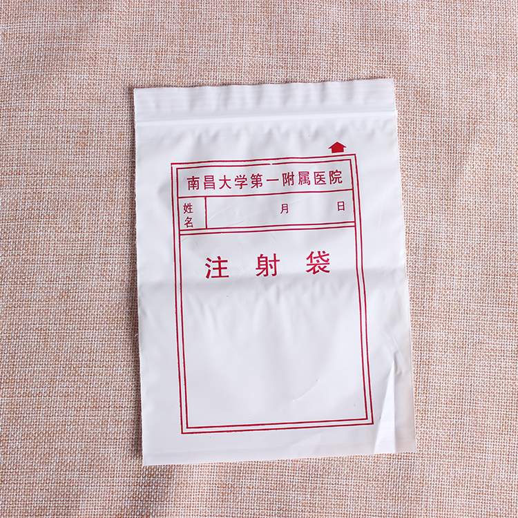 Good service plastic zipper bag usefor medical