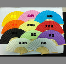 solid color bamboo paper folding fan for decoration
