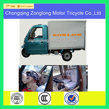 China tricycle for transportation with driver cabin and closed box
