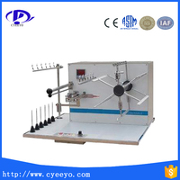 fabric length measuring machine