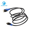 High Speed HDMI 2.0 Cable with Ethernet-CL3 Certified -Supports 3D&Audio Return Channel[latest Version]10Feet