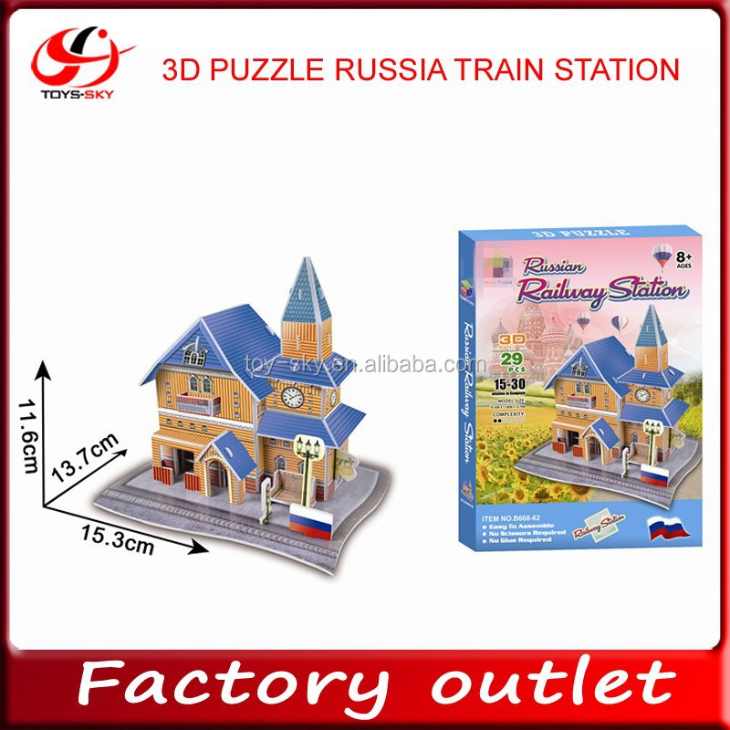 2016 alibaba in russian educational toy 3D Puzzle Russian building russian toy