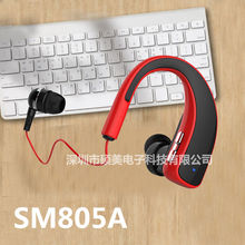 2013 new smallest bluetooth headset with two plug
