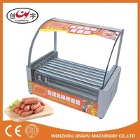 CE Certificate automatic 5 roller grill hot dog machines