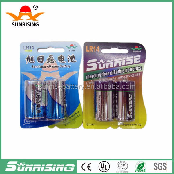 Super c r14 alkaline battery 1.5v 2pcs blister card battery (OEM)/um2 1.5v battery accept Paypal