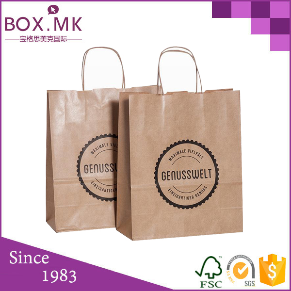 Manufactures Wholesale Custom Cheap hot sale exclusive designs craft paper bag for gif