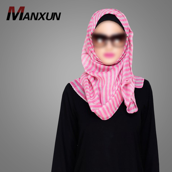 Striped Pink and Grey Hijab Stylish Niqab Middle East Fashion Dubai Malaysia Online Wholesale Scarf