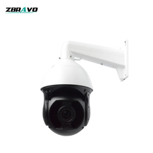 Top10 Profesional Security 37X Optical Zoom Lightning Protection Starlight CCTV Camera PTZ