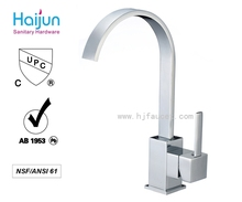 82H08-CHR-B 2015 New Products Kitchen Sink Drinking Water Faucet