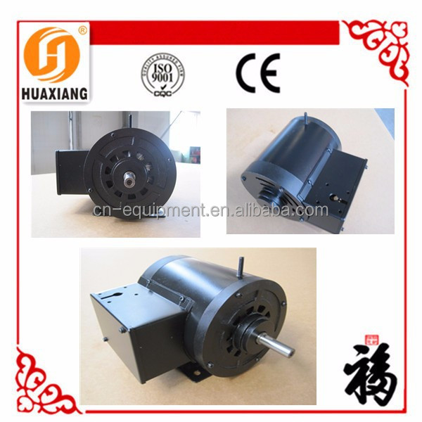 Safety small hobby electric motors