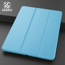KAKU competitive leather tablet slim case cover for apple ipad air 5 6 9.7