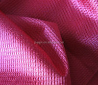 bird eye polyester air jacquard mesh fabric