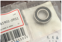 koyo deep groove ball bearing 61901 made in china