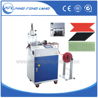 PFL-290 Stitched fabric tape cutting machine,ultrasonic cutter