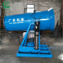 21kw 60mtr spray range thermal fogger /thermal fogging machine for agriculture pest control
