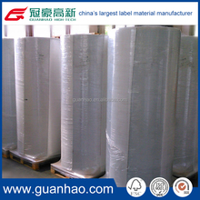 high quality 80gsm semi gloss self adhesive paper in jumbo rolls
