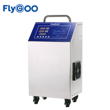 Ozone Anion Air Purifier Sterilizer for Smoking Room Odor Removal