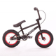 wholesale 12 inches kids child balance bicycle mini bmx bike
