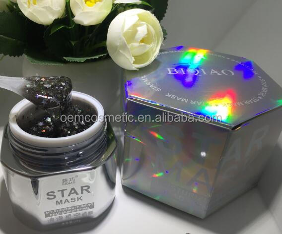 2018 50g OEM fashion romantic Moisturizing tear peel off Star facial mask