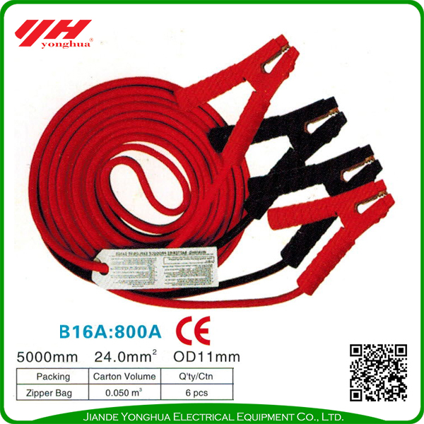 China manufacture electric wire cable booster cable