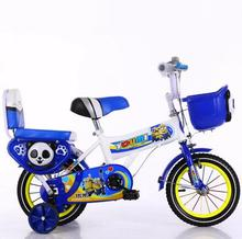 EN&CE SUPER kids sports bike /high quality children bicycle manufacturing copmany /pictures kids bicycle