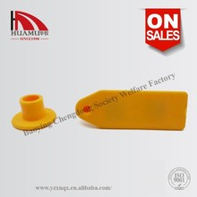 RFID animal ear tag for cow with 135.6 HKZ ISO11784/5 FDX-B in orange 53*18 mm