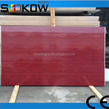 walnut color steel panel door
