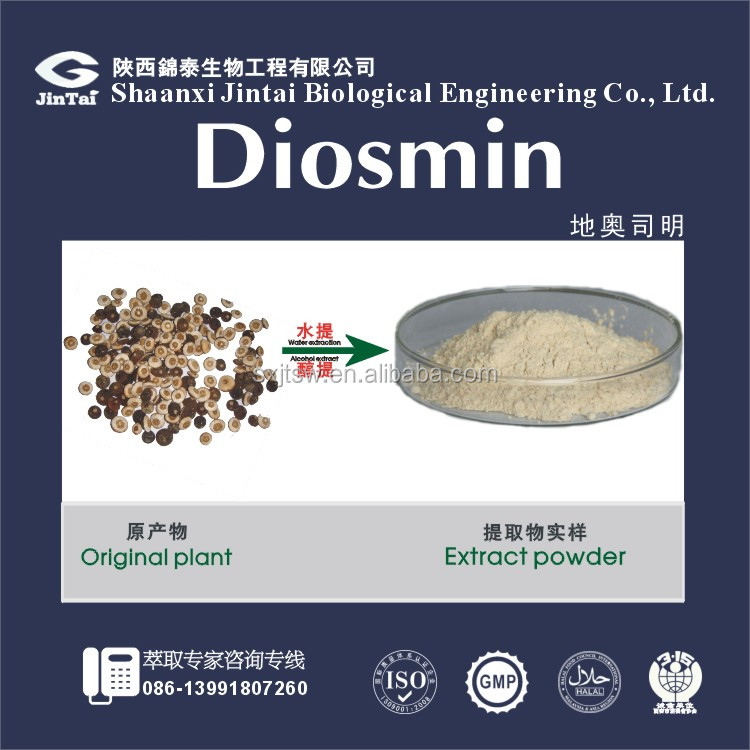 Comestic Industry Light yellow powder diosmin extract