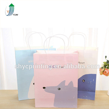 Promotion luxury high quality kraft paper shopping bag