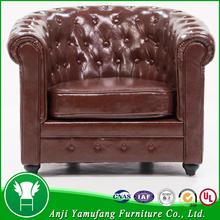 Big round sofa chair single seater sofa chairs