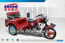 Tohon 110cc motorized three wheel 2 passenger triciclo