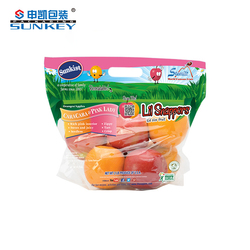 Flexibility ziplock Fruit Gift Packaging bag plastic food